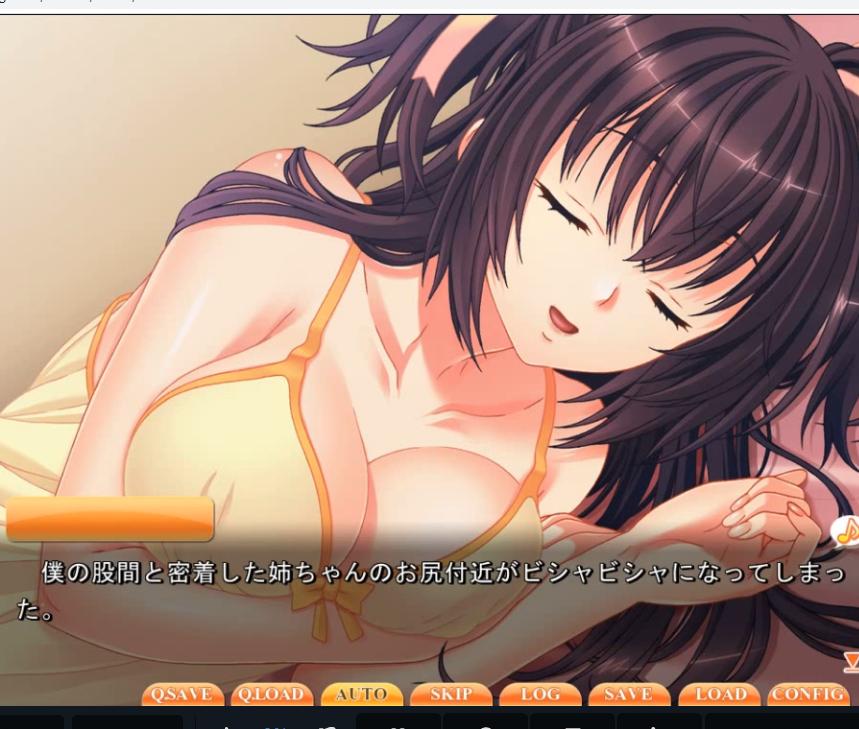 お姉ちゃん起きないように・・・寝息で興奮したショタチンポをゆっくりしごくと未体験の快感が!!