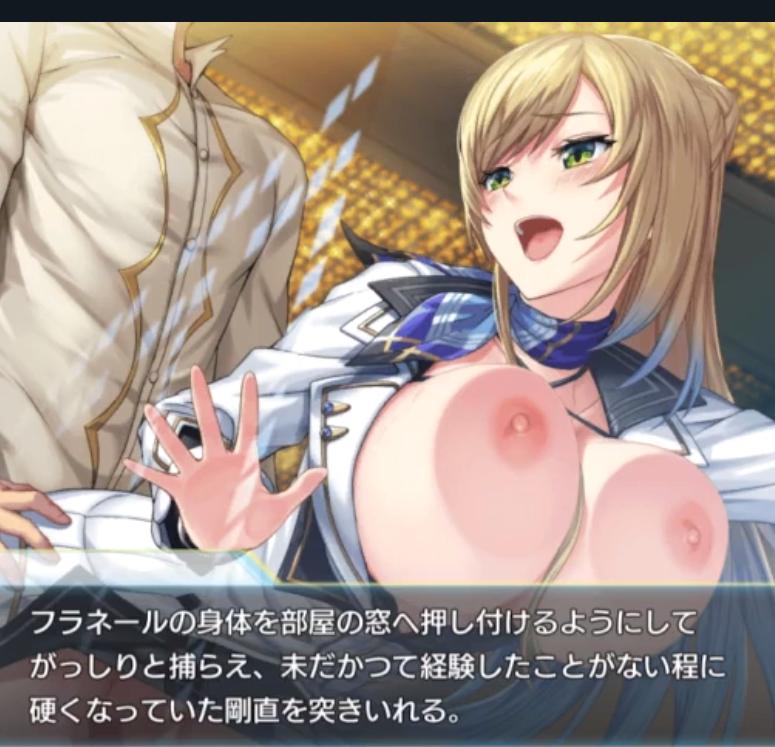 (団長・・・がっつきすぎです♡♡)美少女の衣服をはぎはだけた乳房をそのまま窓ガラスにメチャシコ♡♡