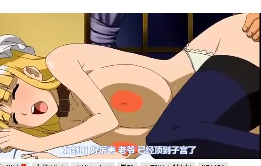 (ああああっご主人様ぁ!!)けしからん体の金髪メイドにご褒美だかお仕置きだか・・・きっとその両方!!