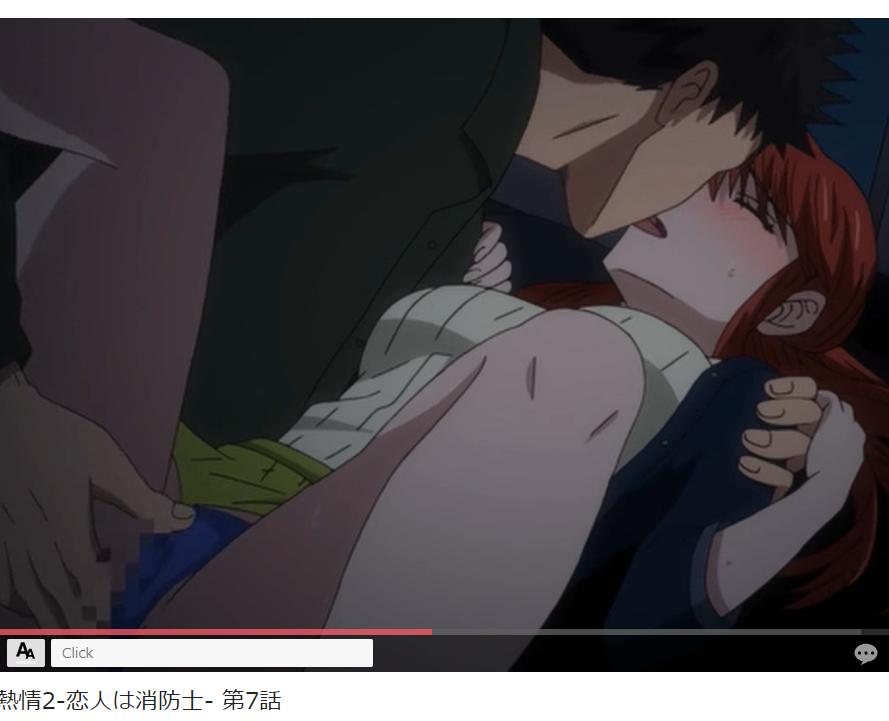 (ここで・・・するの!?)キスでふさぎすかさずビンカンオマンコをこすり上げる!!たまらん♡♡